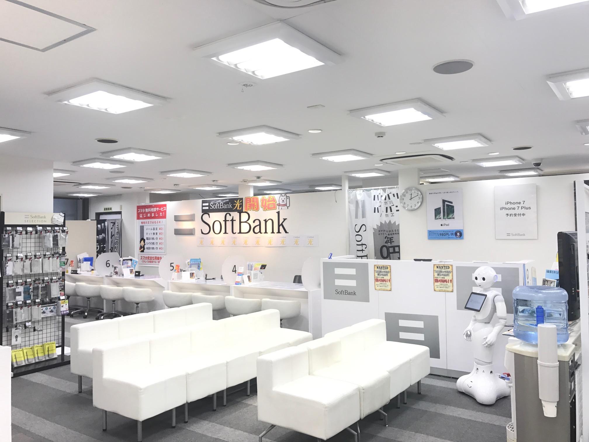 ソフトバンク 京成立石店
