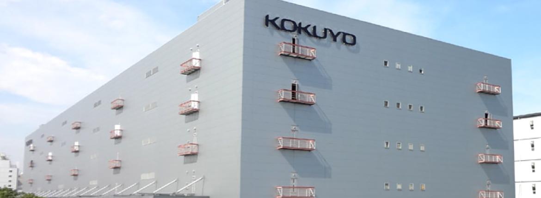 コクヨサプライロジスティクス株式会社 首都圏IDC(オフィス・工場・倉庫)
