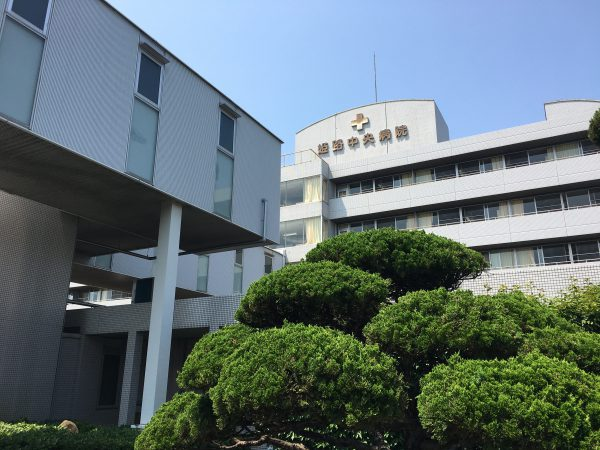 医療法人公仁会 姫路中央病院
